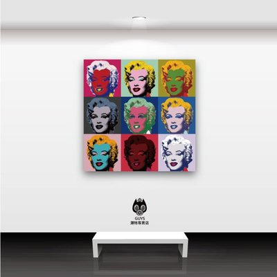 GUYS潮物專賣店 amm-014 普普藝術 安迪沃活 瑪麗蓮夢露 無框畫 壁畫 居家佈置 客製化 訂製 裝飾畫 禮物