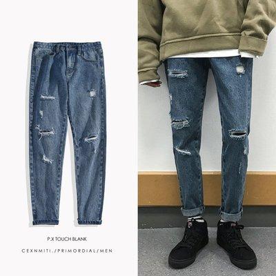 Chita Man + 現貨零碼 特700 個性不規則 刀割補丁 破洞牛仔褲 兩色