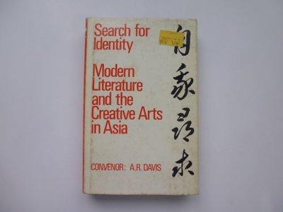 ///李仔糖舊書*1974年英文原版.Search for identity=精裝(k506)