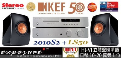 ~台北台中鳳誠影音~ Marantz SA8005 + PM8005 搭配英國 KEF LS50 喇叭組
