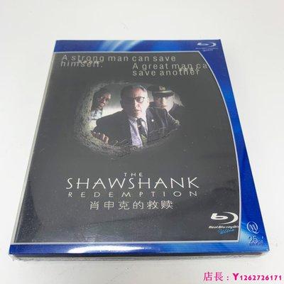 藍光光碟/BD 肖申克的救贖奧斯卡經典電影刺激1995高清1080P收藏版 繁體中字 全新盒裝