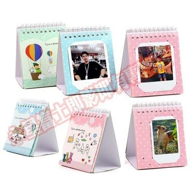 $19 Fujifilm Instax Photo Ablum Square Film / Mini Film 兩用 富士即影即有相紙相簿相冊(#A02)