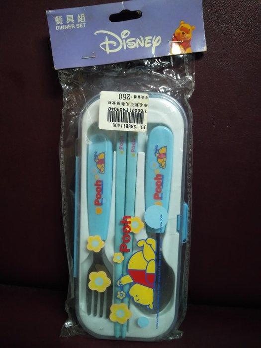 迪士尼 維尼熊 餐具