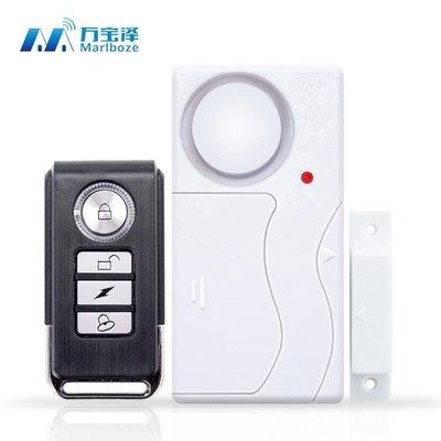 售完即止-窗防盜報警器無線遙控門磁安全報警器商店鋪家用安防系統10-8(庫存清出T)