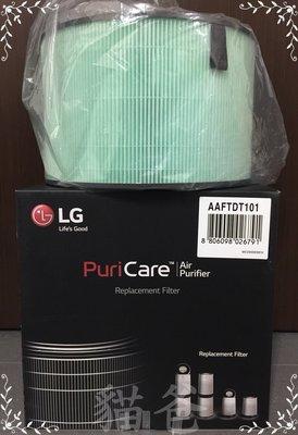 【貓爸】LG 樂金 360度空氣清淨機 三合一濾網