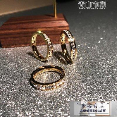 日韓版時尚滿鑽鍍18K玫瑰金鈦鋼戒指女食指環精品戒子飾品不褪色【米飛良品】
