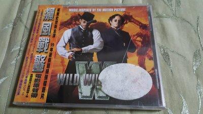 R西洋團(全新未拆CD)飆風戰警~~電影原聲帶 ~威爾史密斯~
