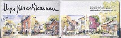 2014年芬蘭秋天的庭院自黏郵票booklet