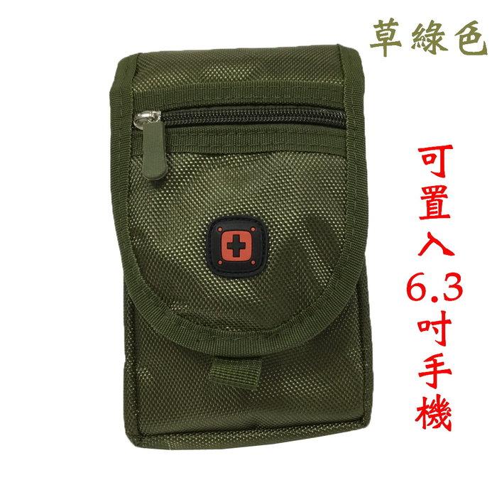 【菲歐娜】7776-(特價拍品) 直立腰包手機包掛包掀蓋(大)(軍綠)6.3吋