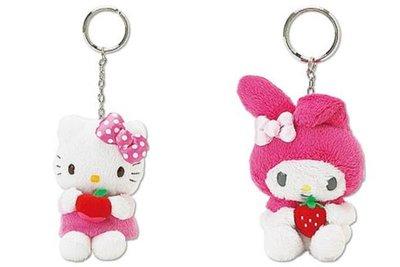 *凱西小舖*日本進口三麗歐正版KITTY蘋果/美樂蒂草莓鑰匙套/鑰匙圈*2選1
