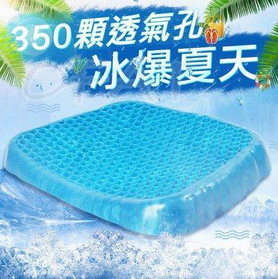生活小物 舒適感極佳水感凝膠墊  網路...