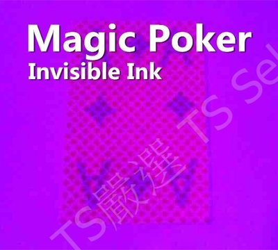 [全套贈2副撲克牌] 神奇 透視 撲克牌 免密碼 無記號 魔術 道具 隱形 撲克牌 透視撲克 嚴禁 賭博 及 非法用途