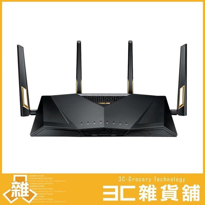 【公司貨】 華碩 ASUS RT-AX88U AX6000 Ai Mesh 雙頻 WiFi 無線路由器