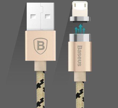 Baseus倍思原廠 100cm Lightning 強力磁吸線 金屬編織傳輸線 可充電、傳輸