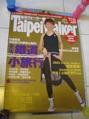 孫燕姿 Yanzi Sun 2003 Taipei Walker 雜誌 台灣版 宣傳海報