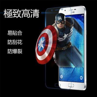 【L1】三星 Galaxy 2015版J7 J5 J3 J2 玻璃貼 鋼化膜 熒幕保護貼 鋼化玻璃 9H防爆貼膜