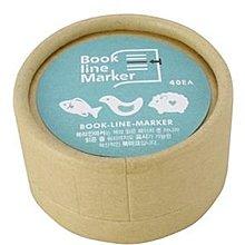 【象牙cute ta】韓國 Bookfriends book line marker set- holly animal  書的朋友書籤 水中動物篇