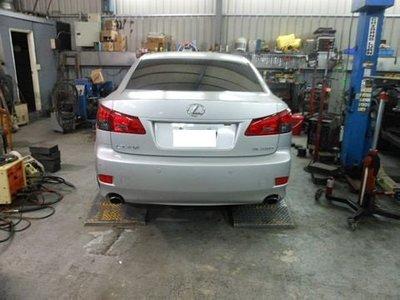 [排氣管工匠] Lexus IS250  原廠排氣管內部結構改良 (全台獨家專利研究)