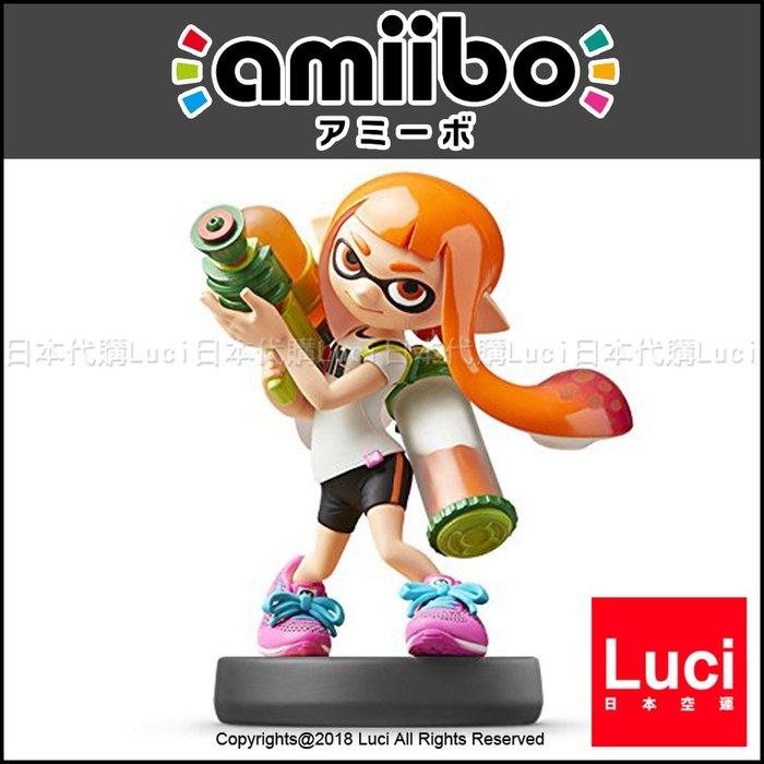 女生 GIRL 預購 amiibo 大亂鬥系列 INKLING 漆彈大作戰 女孩 3DS 任天堂  LUCI日本代購