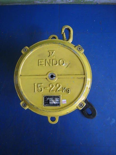 (中古電動專家)中古/二手 彈簧吊車- 15~22kg -2.5M - ENDO -日本外匯機H277