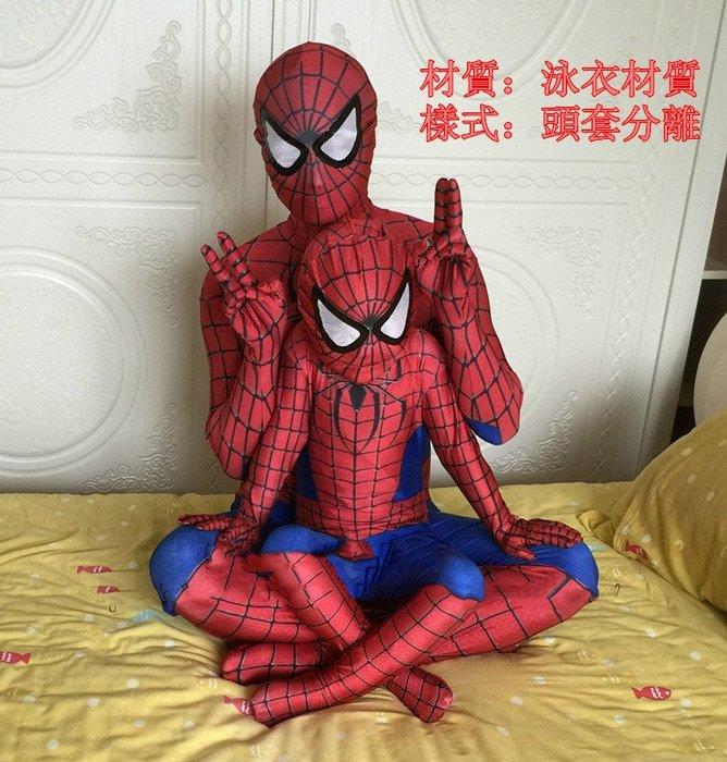 現貨實拍萬聖節蜘蛛俠緊身衣兒童成人蜘蛛人cosplay連體衣萬聖節兒童節禮物童裝衣服英雄歸來連體衣頭套分離漫威聖誕節禮物
