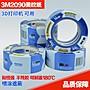 奇奇店- 3M2090藍色美紋紙膠帶 3M噴涂遮蔽膠...