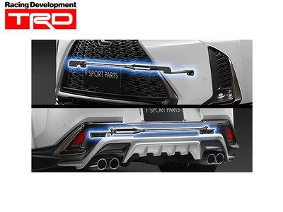【Power Parts】TRD PERFORMANCE DAMPER 液壓平衡桿 LEXUS UX HYBRID