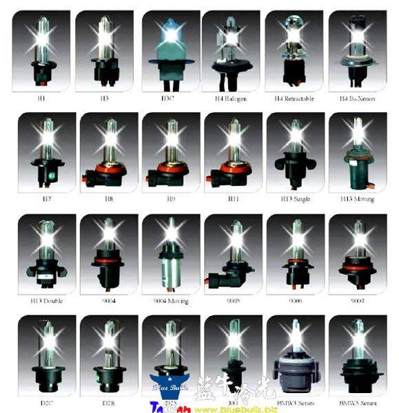【藍牛冷光】HID 陶瓷鐵盤燈座燈管 燈泡 H1 H3 H4 H7 H9 H11 9006 9007 880 881 HB3 HB4 一對$700