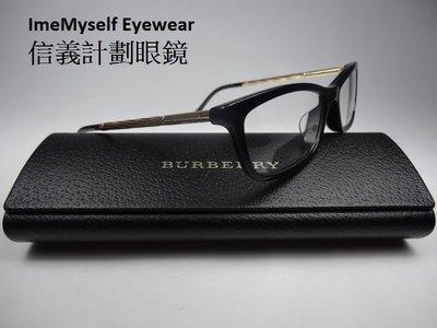 BURBURRY 2190F optical spectacles Rx prescription frame