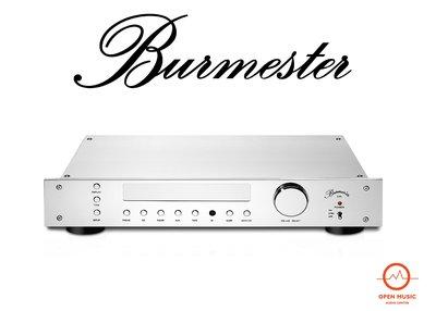 展樂音響- Burmester 035 前級擴大機