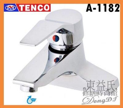 【東益氏】《免運費》TENCO電光牌A...