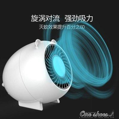 滅蚊燈家用驅蚊器室內電蚊器一蚊子掃光插電式孕婦嬰兒專用蚊燈  220V