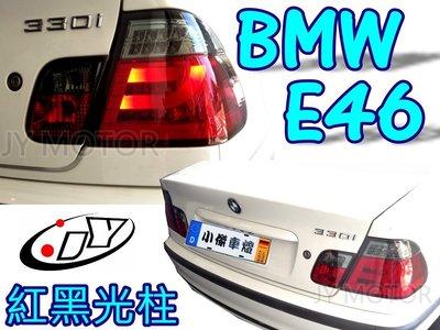 小傑車燈精品--實車 BMW E46 4門 光條 光柱 紅黑LED 尾燈  led 方向燈 紅黑晶鑽後燈