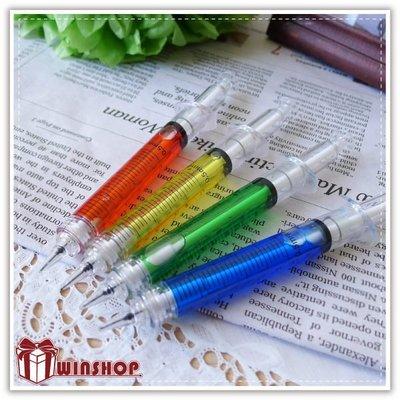 【贈品禮品】A0008 韓國針筒造型自動鉛筆,宣傳/開幕活動/畢業/禮贈品/開學用品/廣告筆/婚禮小物最佳選擇