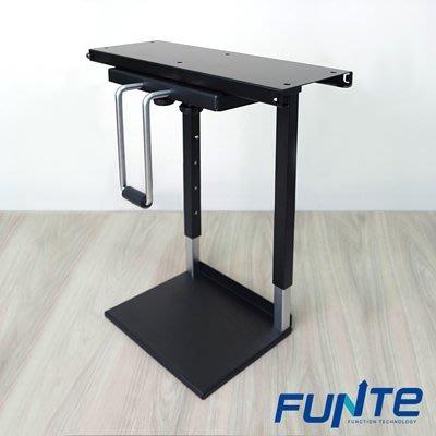 《瘋椅世界》FUNTE 電腦主機架/主機架/桌下型主機架/懸吊式主機架