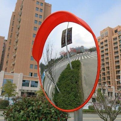 室外交通廣角鏡 80cm道路廣角鏡 凸球面鏡 轉角彎鏡 凹凸鏡防盜鏡161   全館免運