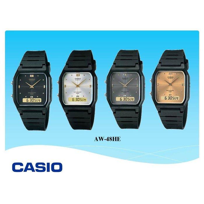 CASIO腕錶 雙時區顯示典藏方形復古石英錶+電子錶 學生開學季上班族型男型女超薄款【↘超低價】AW-48HE