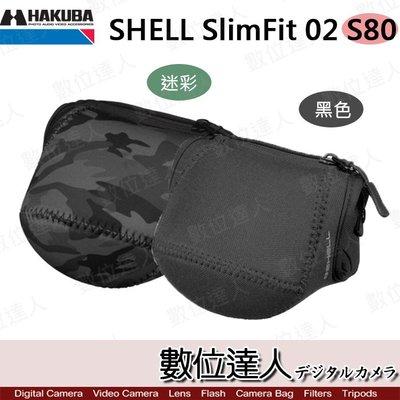 【數位達人】HAKUBA PLUSSHELL SlimFit 02 S80 相機保護套 內膽包 A6400 EOSM50