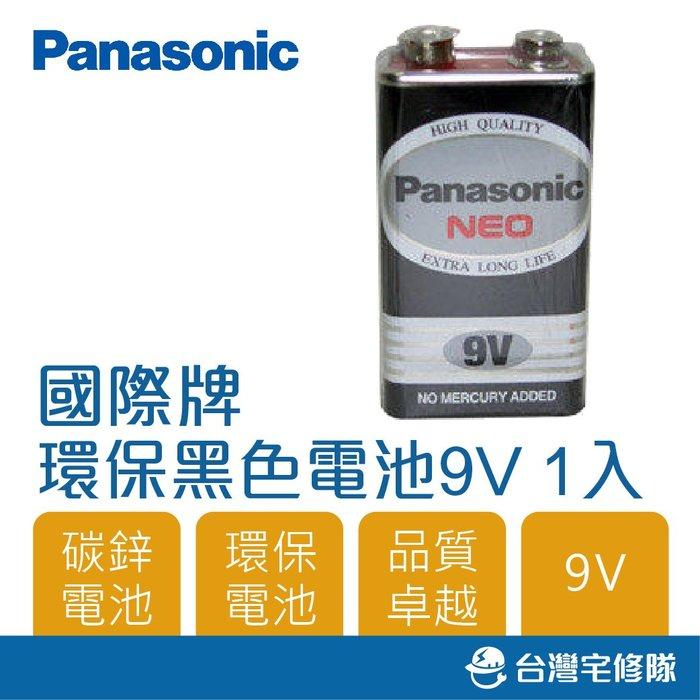 Panasonic國際牌 NEO 黑色電池 9V 1入裝 鋅錳電池 乾電池-台灣宅修隊17ihome