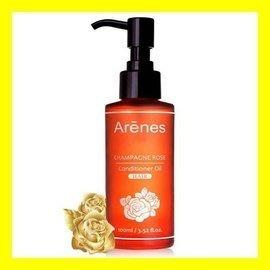 【Arenes】頂級白金松露香檳玫瑰護髮油組/Arenes 香檳玫瑰護髮油/【Arenes】香檳玫瑰護髮油(100ml)