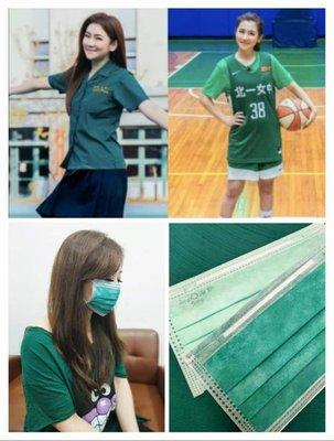 淨新絕版北一女綠成人平面口罩(一包3入)
