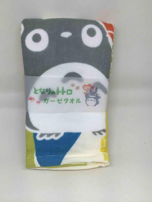 日本製 吉卜力 宮崎駿 龍貓 TOTORO 彩色不規則長款 紗布 毛巾