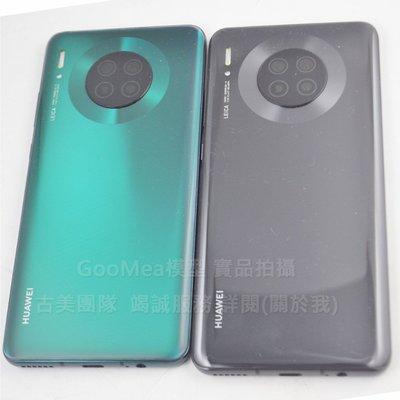 GooMea模型原裝金屬 黑屏Huawei華為Mate 30 6.62吋展示Dummy拍片仿製1:1沒收上繳交差樣品整人