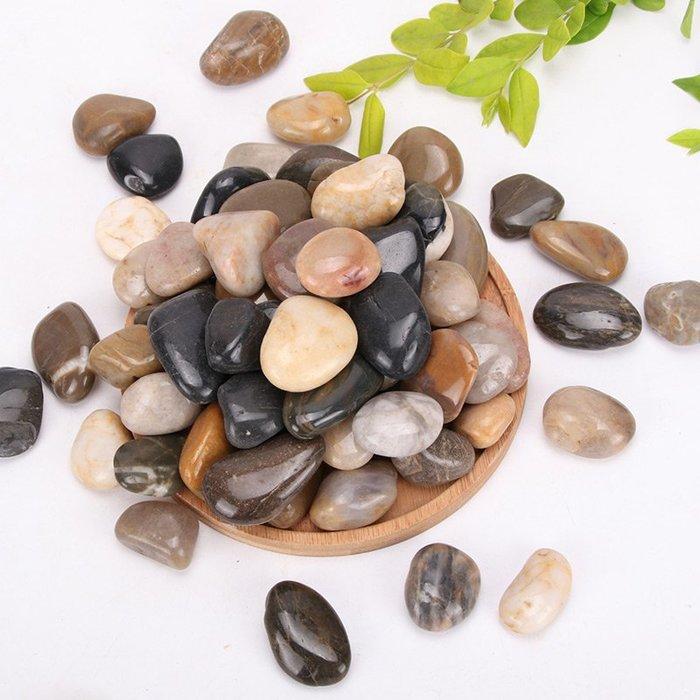 爆款熱賣-天然雨花石原石花盆園藝鵝卵石魚缸黑色五彩色小石子庭院造景