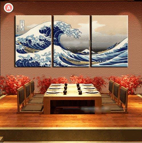日本浮世繪海浪掛畫榻榻米酒店日式壁畫客廳裝飾畫(30*40CM)_☆找好物FINDGOODS☆