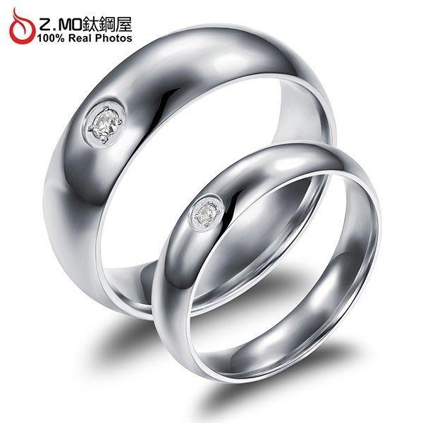 情侶對戒指 Z.MO鈦鋼屋 情侶戒指 素面戒指 白鋼戒指 素面對戒 情人節 光滑 生日 刻字【BKY454】單個價