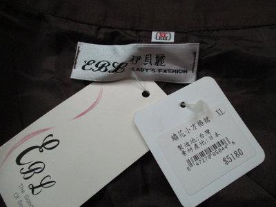 全新有吊牌  設計師  台灣製造  日本素材    花朵串珠 珠飾 亮片   浪漫風 飄逸風  長裙