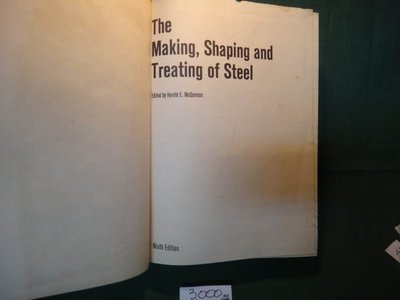 【愛悅二手書坊 18-46】The Making, Shaping and Treating of Steel 狀元出版社