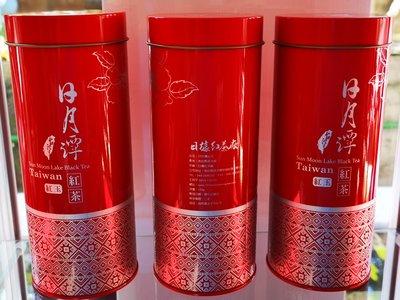 日月潭紅茶--紅玉台茶18號【日據紅茶廠】台茶18號-紅玉紅茶-精緻茶罐裝(每罐100g)大包裝大體面