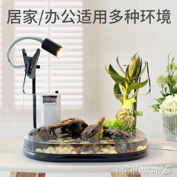 玻璃烏龜缸帶曬台小型魚缸生態水陸缸養烏龜的缸巴西龜缸別墅 igo卡洛琳
